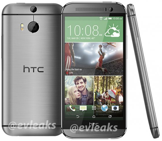 Das neue HTC One in silber [Bildmaterial: @evleaks]