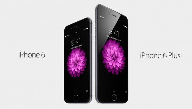 Das neue Apple iPhone 6 und iPhone 6 Plus hat ein deutlich größeres Display als sein Vorgänger [Bildmaterial: Apple]