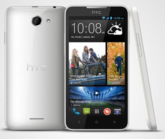 Durch den Verzicht auf HTC Sense ist das Desire 516 eine echte Premiere [Bildmaterial: HTC]