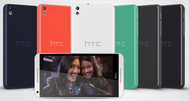 HTC Desire 816: Starke Konkurrenz zum One aus dem eigenen Haus, mit LTE und ordentlicher Kamera [Bildmaterial: HTC]