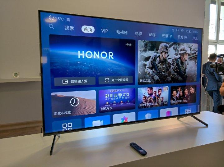 Honor Vision Pro heißt die neue TV-Linie von Honor