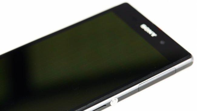 Sony Xperia Z1: Der runde An/Aus-Schalter ist typisch für Sonys Z-Serie