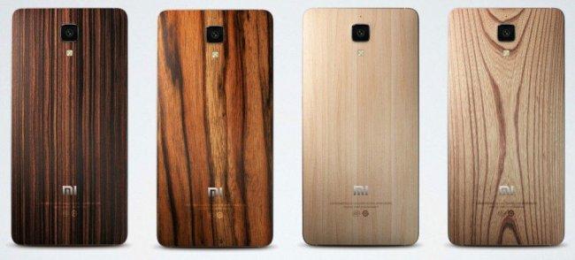 Wer mit seinem Handy auffallen möchte kann auch auf andere Materialien zurückgreifen [Bildmaterial: Xiaomi]